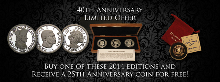 2014 Anniversary Special