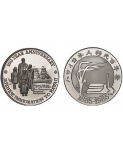 1985 CENTENNIAL OF JAPANESE IMMIGRATION TO HAWAII IN SILVER