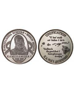 1986 KAMEHAMEHA SCHOOLS & BISHOP ESTATE CENTENNIAL WITH KAMEHAMEHA