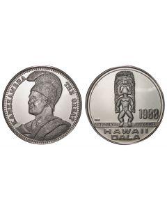 1988 KING KAMEHAMEHA  HAWAII SILVER DALA