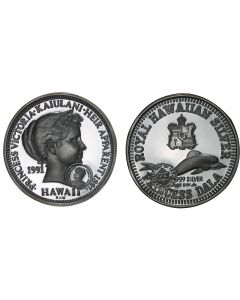 1991 PRINCESS KAIULANI SILVER DALA WITH COUNTER STAMPED WITH LILIUOKALANI