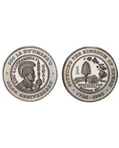 1995 KUAPAPA MO'I 200TH ANNIVERARY SILVER DALA