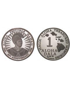1996 ALOHA FESTIVALS 50TH ANNIVERSARY SILVER DALA