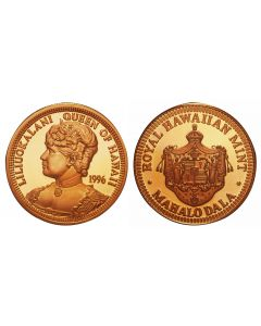 1996 QUEEN LILIUOKALANI MAHALO DALA IN COPPER