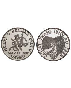 1997 H-3 TRANS KOOLAU TREK SILVER DALA