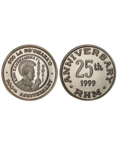 1999 ROYAL HAWAIIAN MINT 25TH ANNIVERSARY 1/4 OZ. SILVER