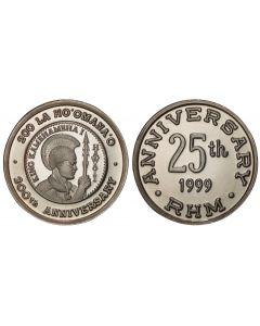 1999 ROYAL HAWAIIAN MINT 25TH ANNIVERSARY 1/4 OZ. SILVER