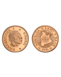 1976 KING KAMEHAMEHA WITH AHUALOA LAND BANK AND AU1GR - COPPER