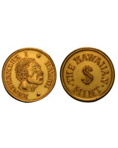 1976 KING KAMEHAMEHA WITH THE HAWAIIAN MINT - COPPER/GOLD PLATED